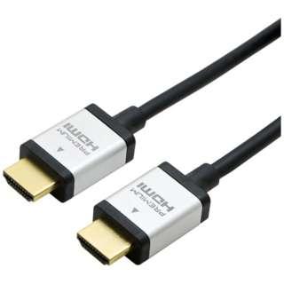 HDC-P20/BK HDMIケーブル [2m /HDMI⇔HDMI /イーサネット対応]