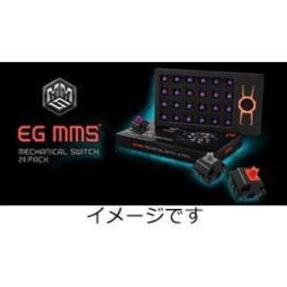 DeFiant用交換用キースイッチ(24個セット) EG Switch Purple 24 Pack EGKFE1-PBAA-AMSG