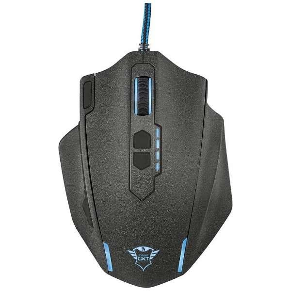 20411 ゲーミングマウス GXT 158 Laser Gaming Mouse ブラック [光学式 /11ボタン /USB /有線]