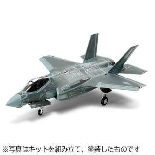 1/72 ウォーバードコレクション No.87 ロッキード マーチン F-35A ライトニングII