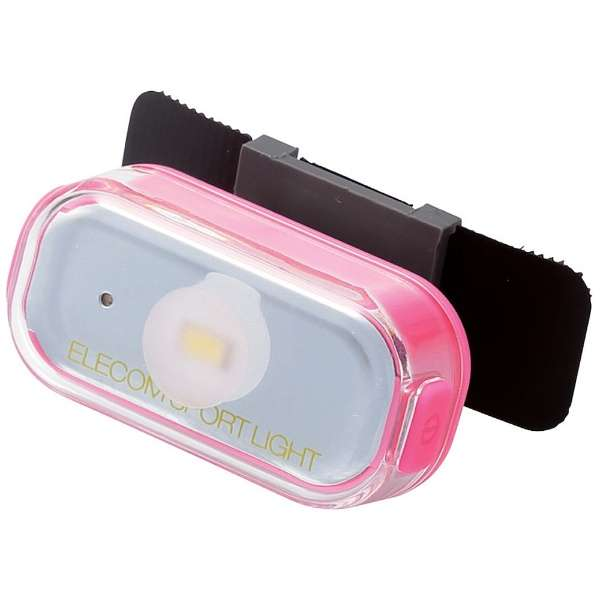LEDハンズフリーライト (バック用) LEF-RW01BPN ピンク