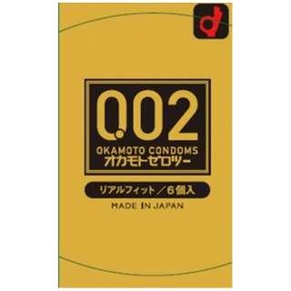 オカモト ゼロツー 02 リアルフィット