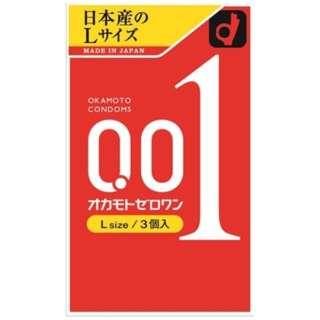 オカモト ゼロワン 01 Lサイズ