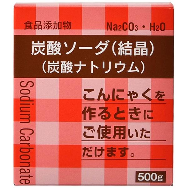 大洋製薬 タイヨー 食添 炭酸ソーダ 500g