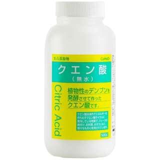 食品添加物 クエン酸 結晶  500g