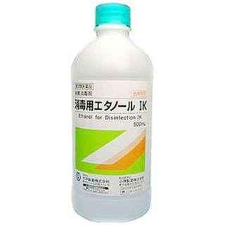 【第3類医薬品】 消毒用エタノールIK(500mL)