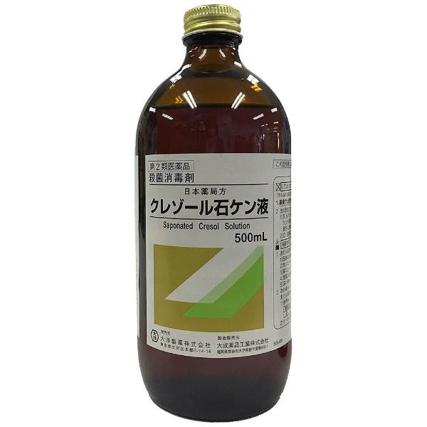 大洋製薬 (8)