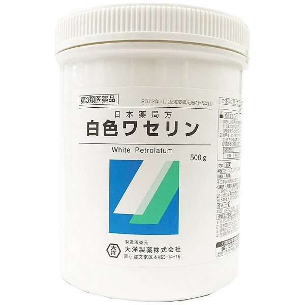 大洋製薬 白色ワセリン 500g