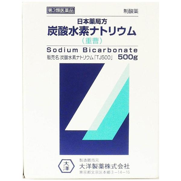 大洋製薬 炭酸水素ナトリウム 500g