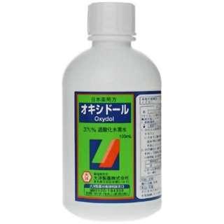 【第3類医薬品】 オキシドール(100mL)