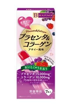 ビューパワー プラセンタ・コラーゲン ゼリー アサイー風味 70g(10g×7本)