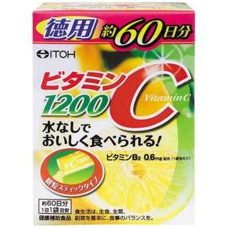 ビタミンC1200 2g×60袋