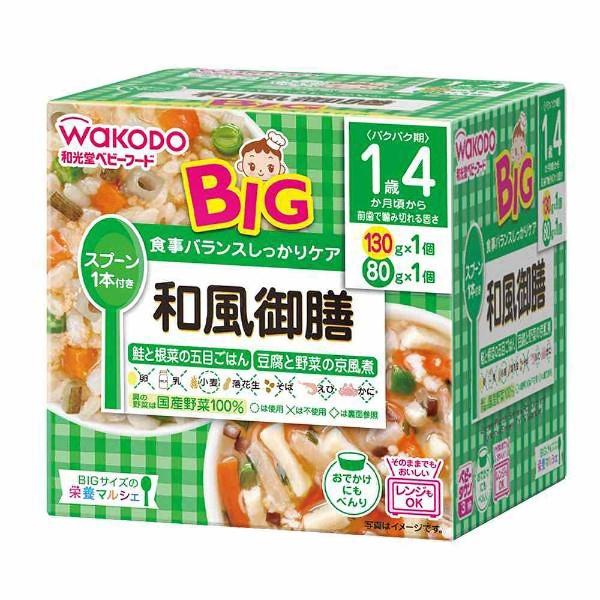 BIGサイズの栄養マルシェ 和風御膳 130g+80g