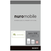 "SMS-adaptive NURO005 for exclusive use of nanoSIM ""nuro mobile"" (2GB - 10GB) data communication"