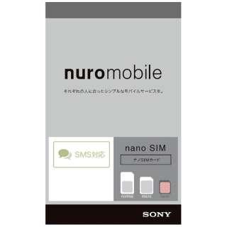 ナノSIM 「nuroモバイル (2GB~10GB) 」 データ通信専用・SMS対応 NURO005