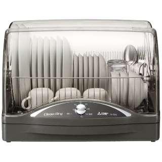TK-TS7S 食器乾燥機 CleanDry(クリーンドライ) ウォームグレイ [6人用]
