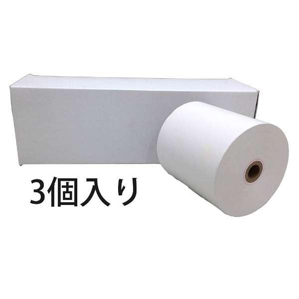 レジスター用 感熱レジロール紙(サーマル紙) 3個入り (幅80mm×外径80mm)