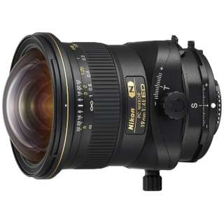 カメラレンズ PC NIKKOR 19mm f/4E ED NIKKOR(ニッコール) ブラック [ニコンF /単焦点レンズ]