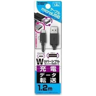 [micro USB]USBケーブル 充電・転送 2.4A (1.2m・ブラック)AJ-526 [1.2m]