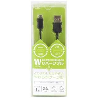 [micro USB]USBケーブル 充電・転送 2.4A (1m・ブラック)QX-048BK [1.0m]