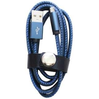 [micro USB]USBケーブル 充電・転送 (1m・レザー/ブルー)IQ-F-M-LE-BL [1.0m]