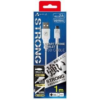 [micro USB]USBケーブル 充電・転送 2A (1m・ホワイト)UKJ-STG1 WH [1.0m]