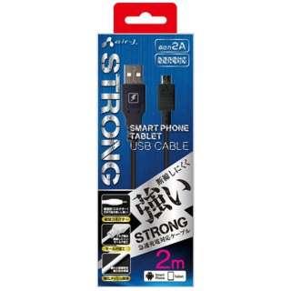 [micro USB]USBケーブル 充電・転送 2A (2m・ブラック)UKJ-STG2 BK [2.0m]