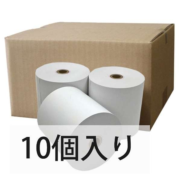 レジスター用 感熱レジロール紙(サーマル紙) 10個入り(幅58mm×外径80mm)