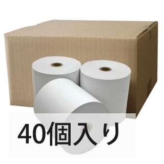 レジスター用 感熱レジロール紙(サーマル紙) 40個入り(幅58mm×外径80mm)