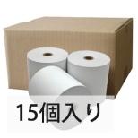 レジスター用 感熱レジロール紙(サーマル紙) 15個入り(幅80mm×外径80mm)