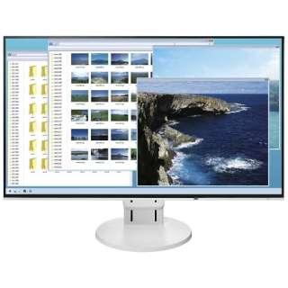 23.8型LEDバックライト搭載液晶モニター (ホワイト) FlexScan EV2451-RWT