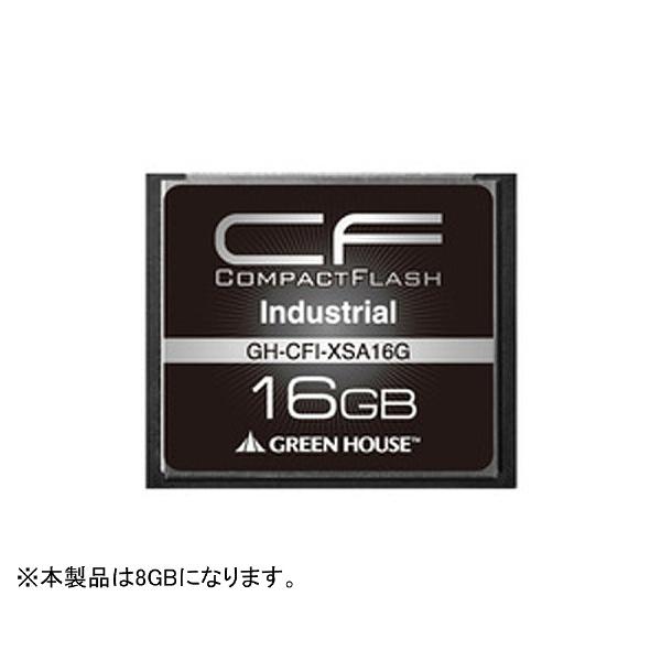 GH-CFI-XSA8G [8GB]
