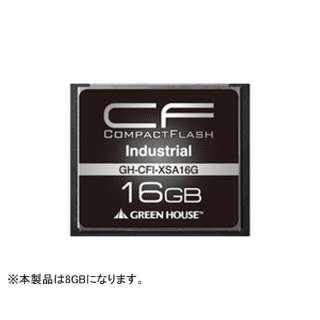 8GBインダストリアル(工業用)コンパクトフラッシュ GHCFIXSA8G