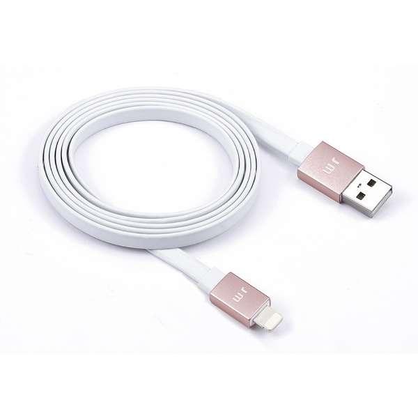 [ライトニング]ケーブル 充電・転送 (1.2m・ローズゴールド/ケーブル: ホワイト)MFi認証 JTM-OT-000022