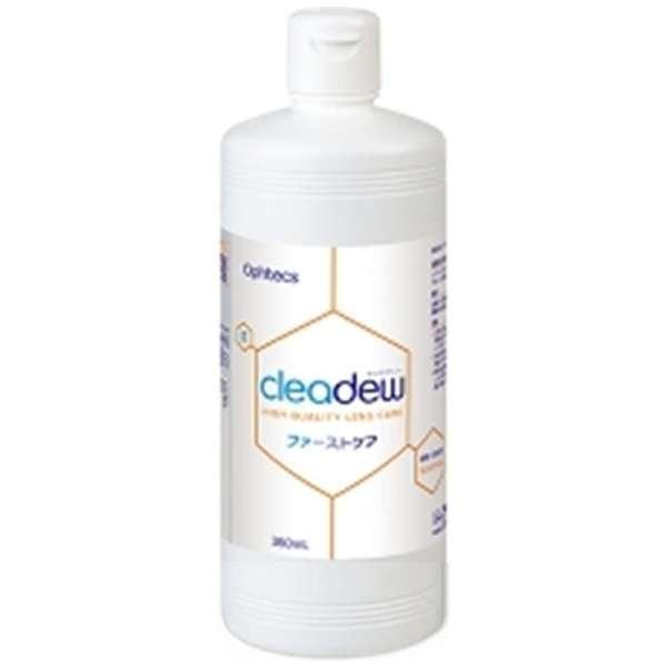 【ソフト用/ヨウ素タイプ】cleadew ファーストケアII 溶解・すすぎ液補充用(360ml)
