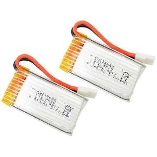 Li-Poバッテリー 3.7V 250mAh(K100/X100)2個入 XKK100-016[生産完了品 在庫限り]