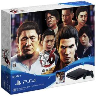 PlayStation 4 (プレイステーション4) 龍が如く6 Starter Limited Pack [ゲーム機本体]