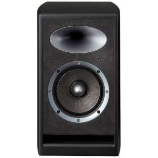Bookshelf Speaker Scepter SC 3B Only As For High Res