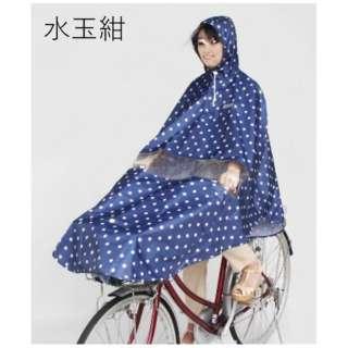 自転車屋さんのポンチョ アシスト(水玉紺) D3PORA