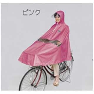 自転車屋さんのポンチョ プレミアム(ピンク) D3PORA
