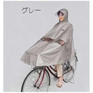 自転車屋さんのポンチョ プレミアム(グレー) D3PORA