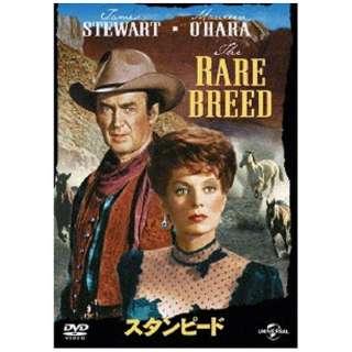 スタンピード 【DVD】