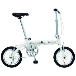 14型 折りたたみ自転車 ルノー ライト8 AL140(ホワイト/シングルシフト) 11263-12 【組立商品につき返品不可】