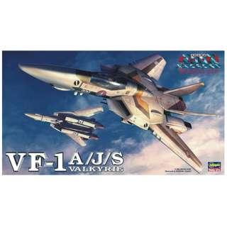 【再販】1/72 マクロスシリーズ VF-1 A/J/S バルキリー 【発売日以降のお届け】