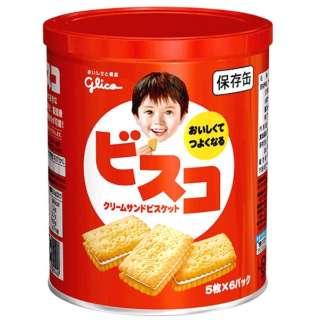 ビスコ 保存缶(5枚×6パック)
