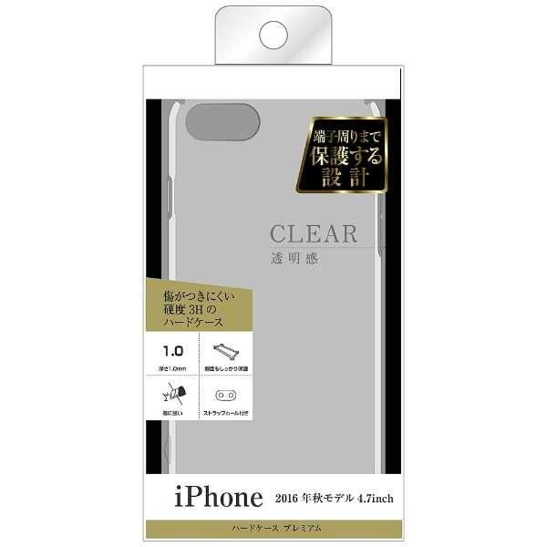 iPhone 7用 ハードケース プレミアム クリア BKS-P12TC9/C