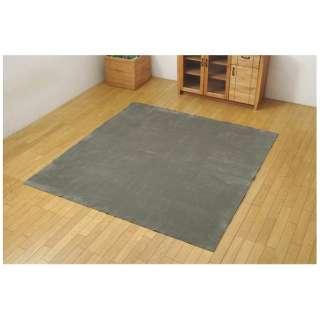 ラグ イーズ(185×240cm/グレー)