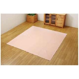 ラグ イーズ(185×240cm/ピンク)
