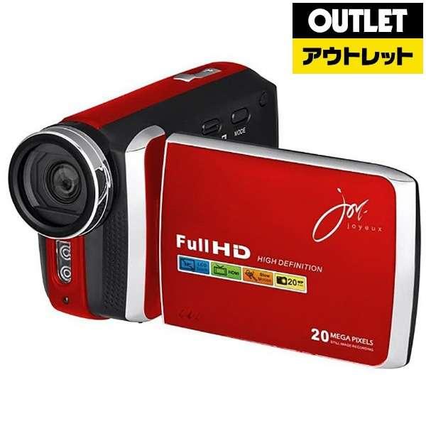 【アウトレット品】 JOY8251RD ビデオカメラ [フルハイビジョン対応] 【生産完了品】