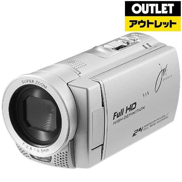 【アウトレット品】 JOY-D600 ビデオカメラ シルバー [フルハイビジョン対応] 【生産完了品】